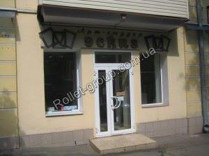 Защитные роллеты в Донецке
