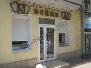 Купить защитные ролеты в Донецке