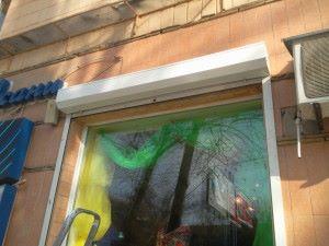 срочный ремонт роллет в Донецке