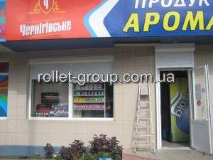 купить защитные ролеты в Новоград-Волынске